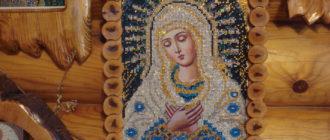 Икона Умиление из бисера фото