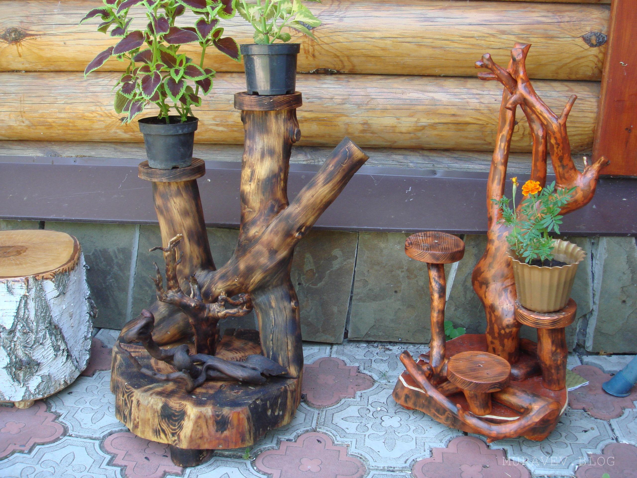 Деревянная уличная подставка своими руками