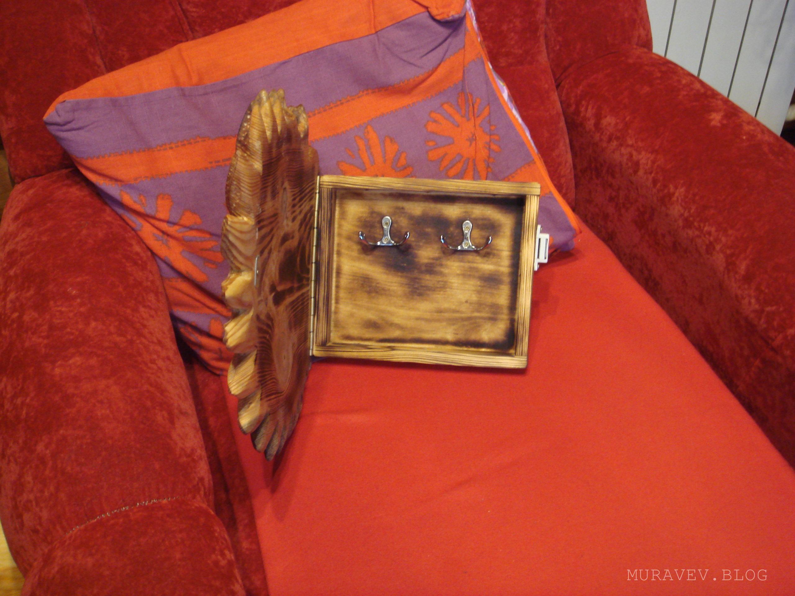 ключница из дерева настенная своими руками фото
