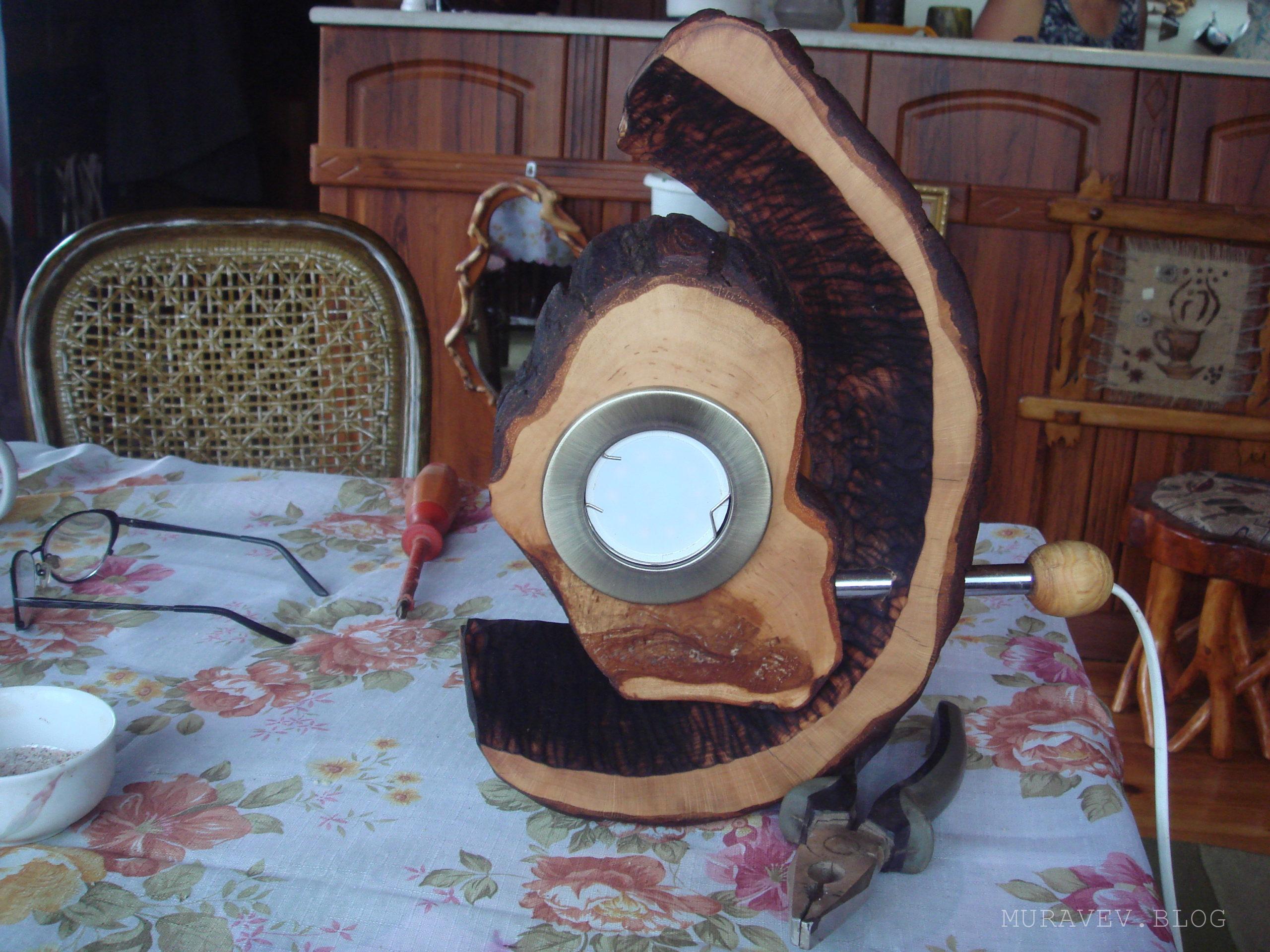 готовый светильник из дерева своими руками фото