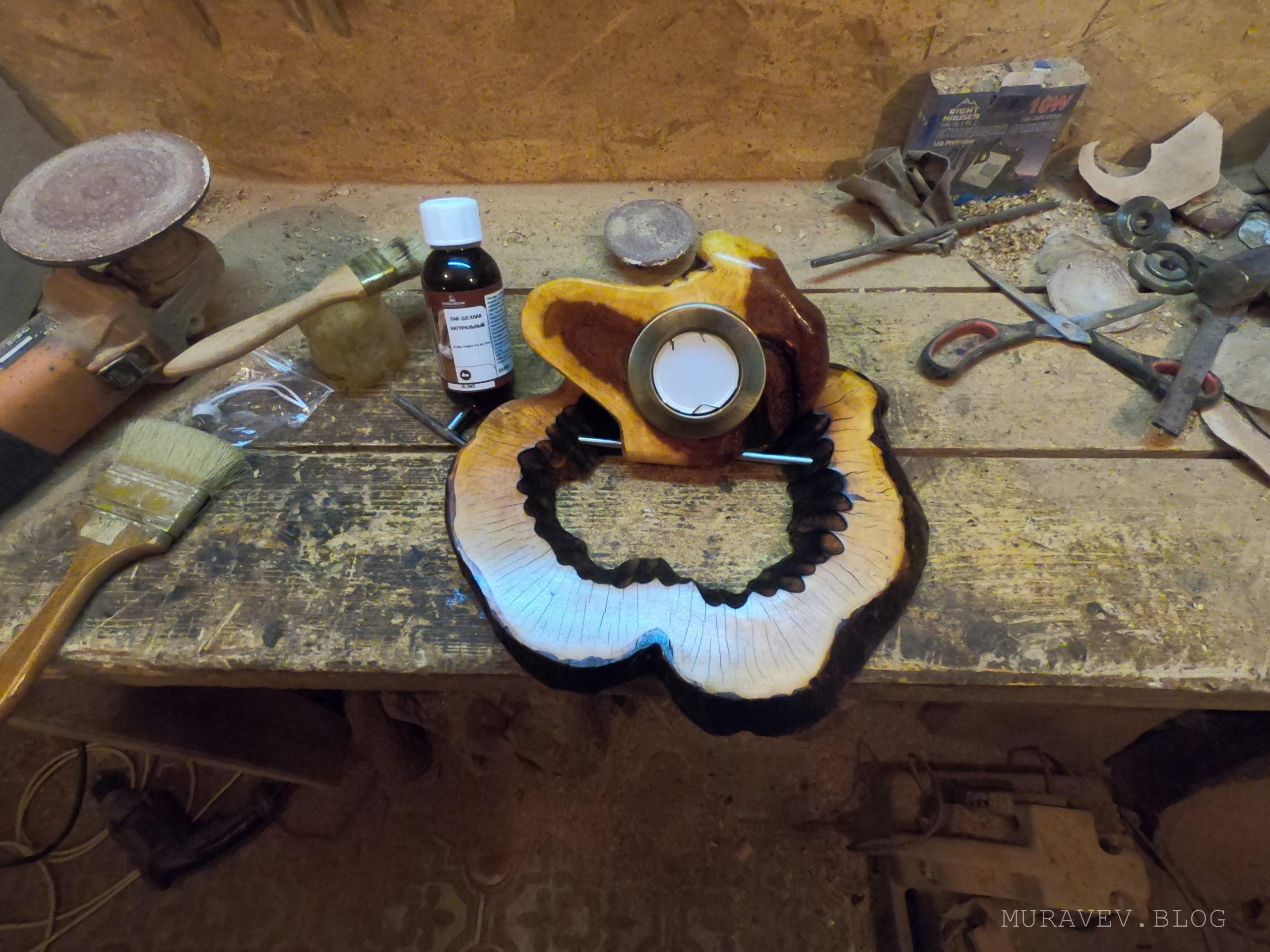 Светильник для ванной комнаты из дерева своими руками фото