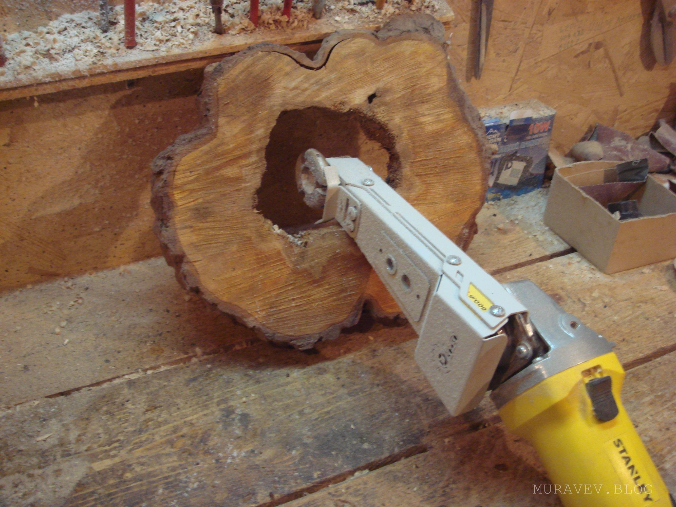 Обработка болгаркой дерево своими руками светильник