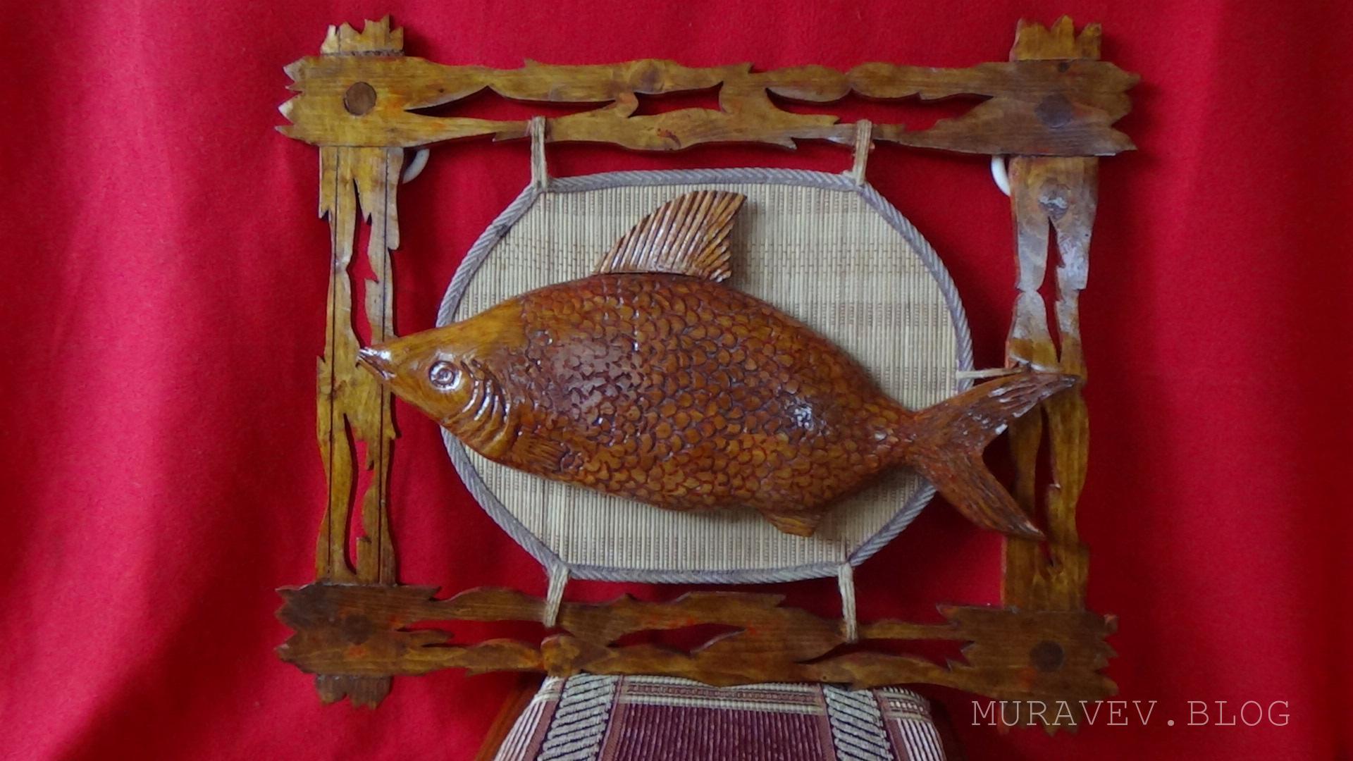 рыбы из дерева своими руками фото