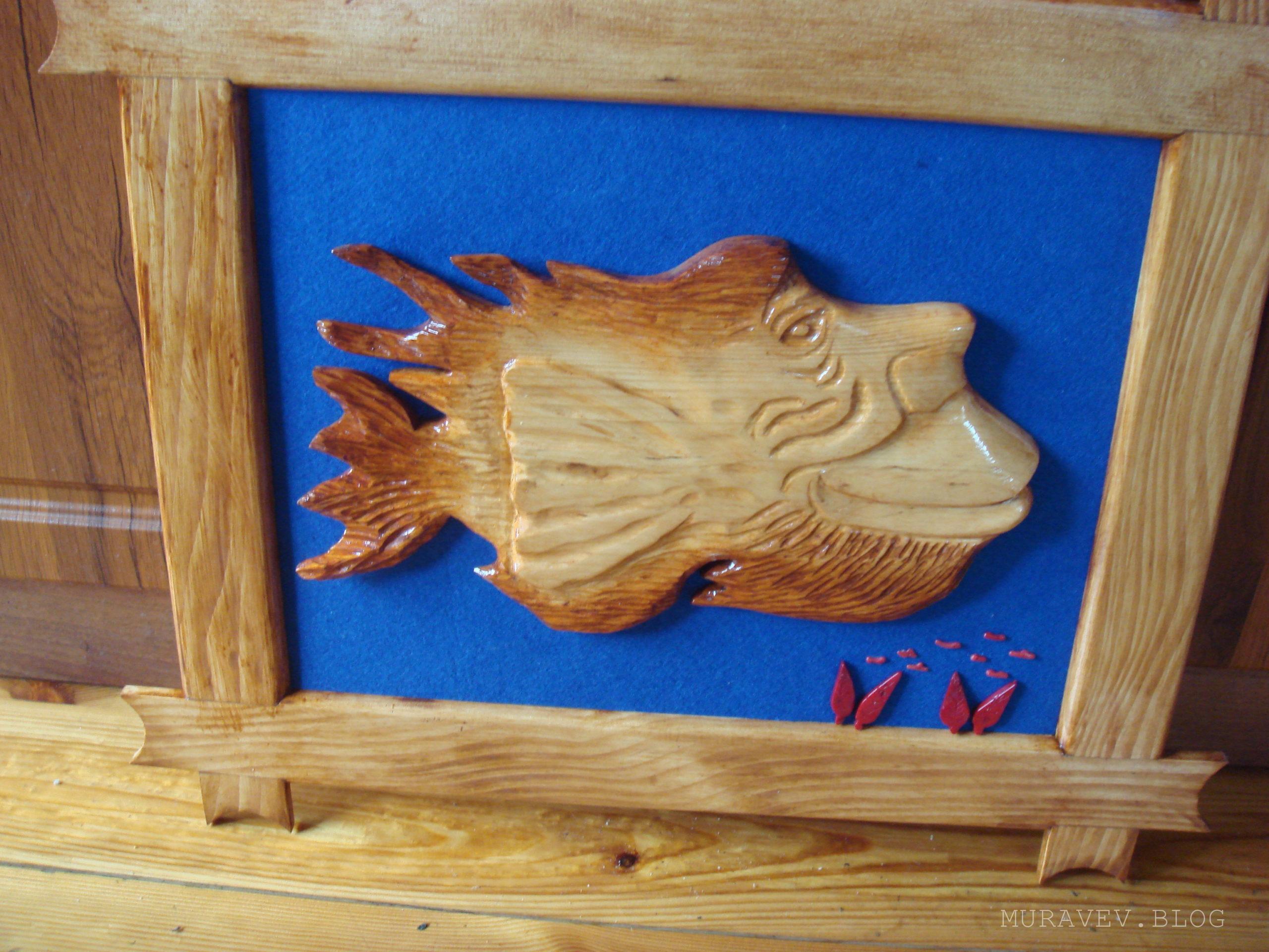 Рыба в виде человека из дерева